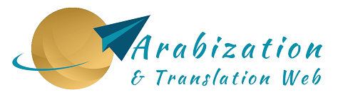 Arabic Translation & Localisation Services | Arabization & Translation Web